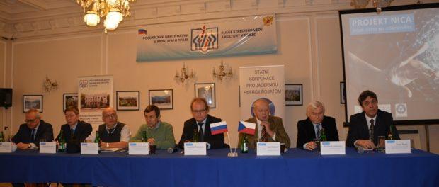 Российские и чешские ученые  обсудили «Проект НИКА – окно в микромир»