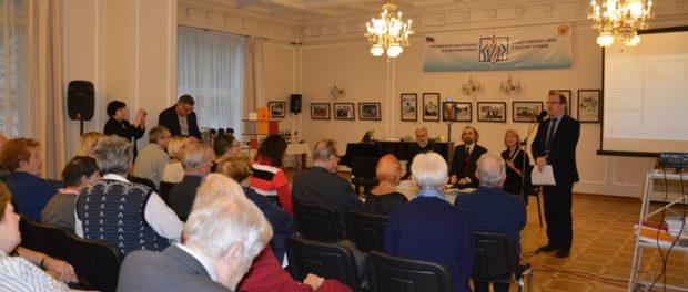 Вечер памяти Олега Малевича в РЦНК в Праге