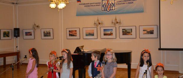 Отчетный концерт детской творческой студии «Кантабиле» в РЦНК в Праге