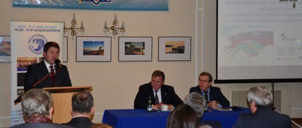 Konference o obchodní spolupráci Česka a  zemí Euroasijského ekonomického svazu v RSVK v Praze