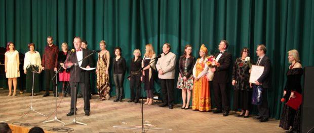 Праздничный концерт к юбилею РЦНК в Праге