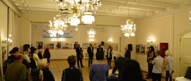 Открытие выставки «Прусские маршруты Карла IV» в РЦНК в Праге