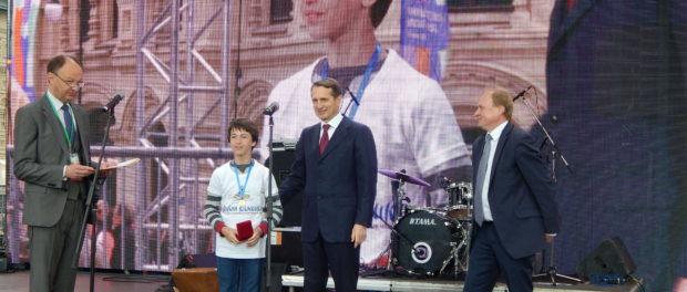 В Чехии стартует подача заявок на конкурс «Живая классика»