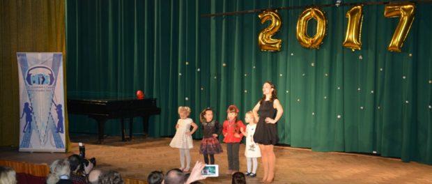 Концерт «Что такое Новый год?» в РЦНК в Праге