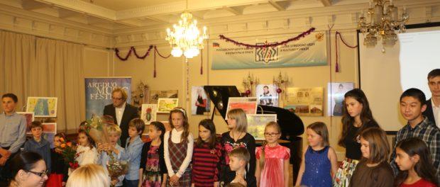 Vánoční koncert žáků hudební školy Gradus ad Parnassum přiRSVK vPraze