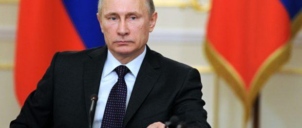 Президент России В.В.Путин утвердил новую Концепцию внешней политики России