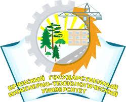Брянский государственный инженерно-технологический университет приглашает учиться!