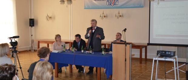 IV Республиканский методико-практический семинар русистов «Масленица» в РЦНК в Праге