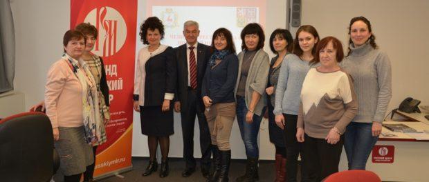 Den ruského jazyka pro učitele středních a vysokých škol vPlzni