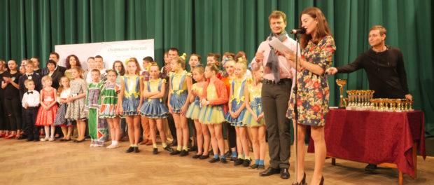 Юные артисты из разных стран выступят в Российском центре науки и культуры в Праге на фестивале-конкурсе «Очарование Богемии»