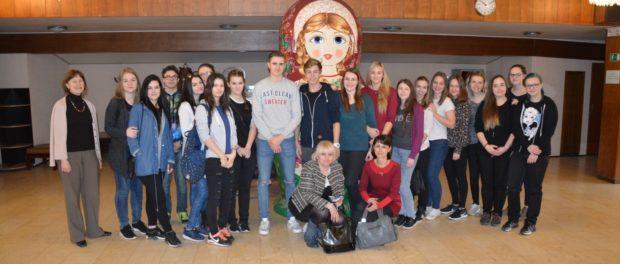 Чешские студенты из города Шумперк посетили РЦНК в Праге