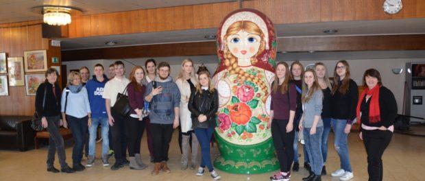 Студенты чешской гимназии из города Ждяр над Сазавой  посетили РЦНК в Праге