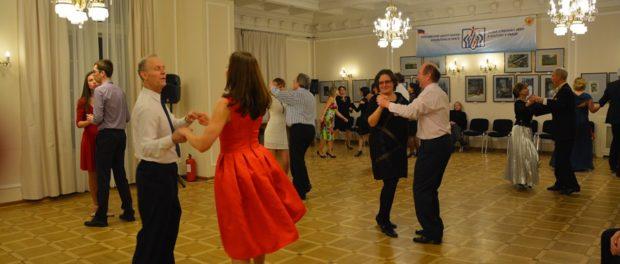 «Русский бал» в РЦНК в Праге