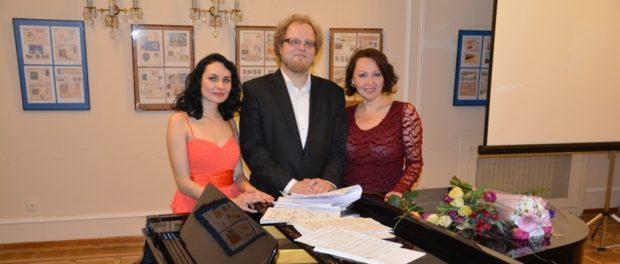 Концерт в рамках проекта «Россия – Любовь без границ» в РЦНК в Праге