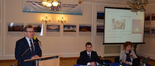 Инновационные космические разработки представлены в РЦНК в Праге