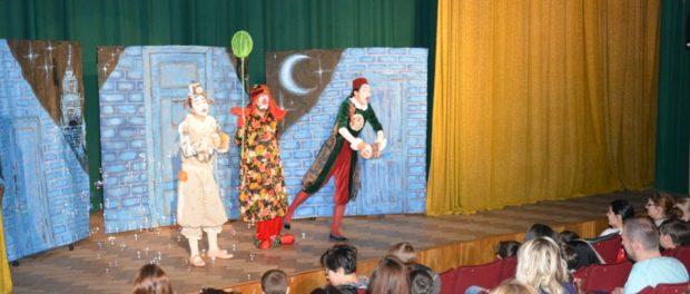Премьера спектакля «Играем в клоунов» в РЦНК в Праге