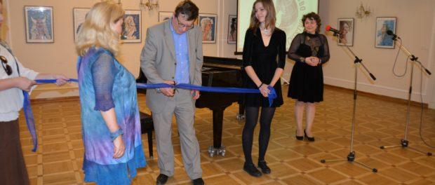 """II. mezinárodní festival """"Vitamín radosti"""" v RSVK v Praze"""