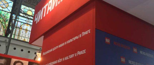 Российский стенд открылся на Международной книжной  выставке-ярмарке в Праге