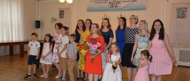 Детский концерт «Музыка без границ» в РЦНК в Праге