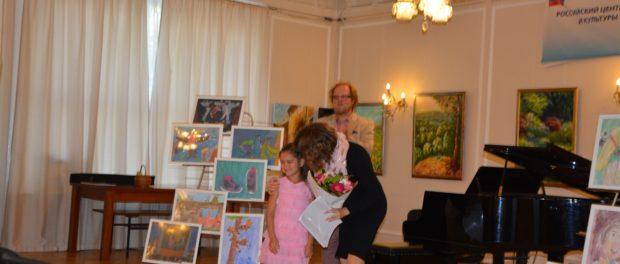 Отчётный концерт детской фортепианной школы в РЦНК в Праге