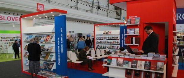 Россия на Международной книжной ярмарке в Праге