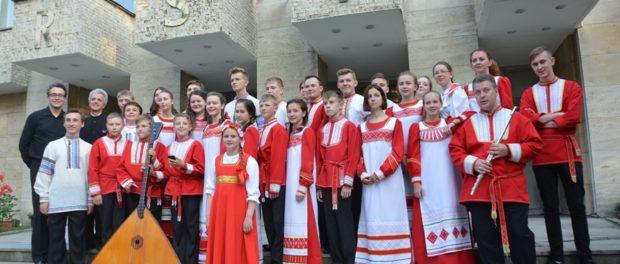 Выступления детского оркестра русских народных инструментов в Праге
