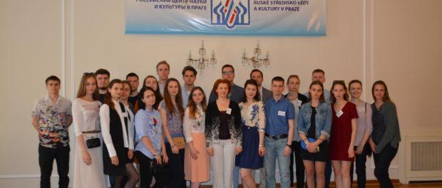 Studenti Ruské akademie národního hospodářství a státní služby vRSVK vPraze