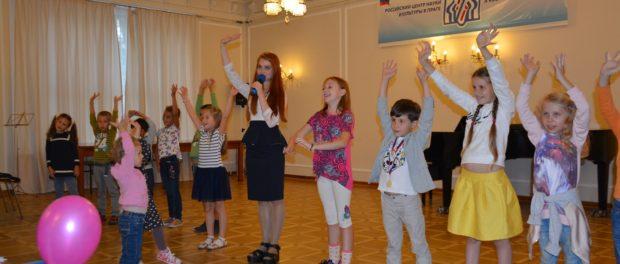 Концерт ко Дню знаний в РЦНК в Праге