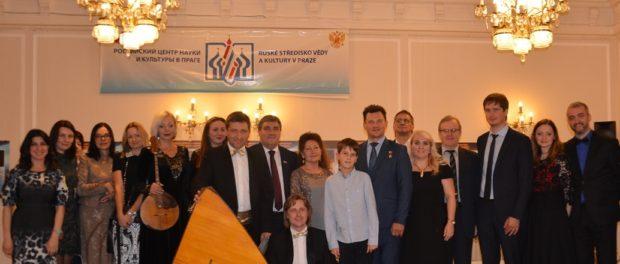 """Výstava Kaliningradského muzea """"Cesta do vesmíru"""" byla zahájena v RSVK v Praze"""