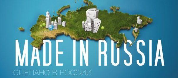 Конференция «Российские инновационные разработки и наукоемкие технологии для чешского и европейского бизнеса»