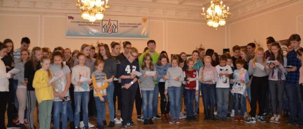 Творческая встреча российских и чешских школьников в РЦНК в Праге