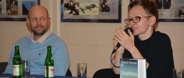 Setkání se spisovatelkou Guzel Jachinovou v RSVK v Praze