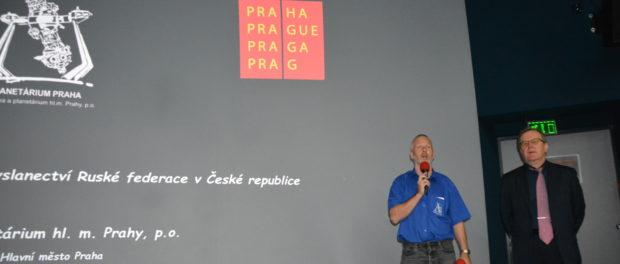 "K 60. výročí startu družice byl v Planetáriu Praha zahájen festival ruských filmů ""Sny a realita"""