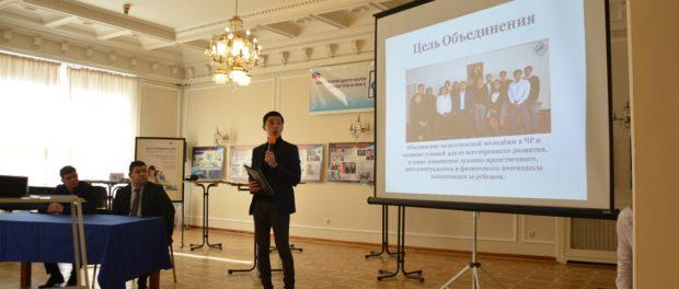 Встреча студентов чешских вузов из Казахстана в РЦНК в Праге
