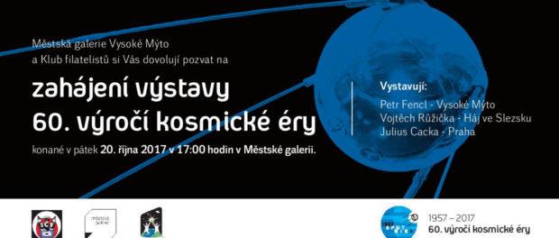 """Filatelistická výstava """"60 let kosmické éry"""" byla zahájena ve městě Vysoké Mýto"""
