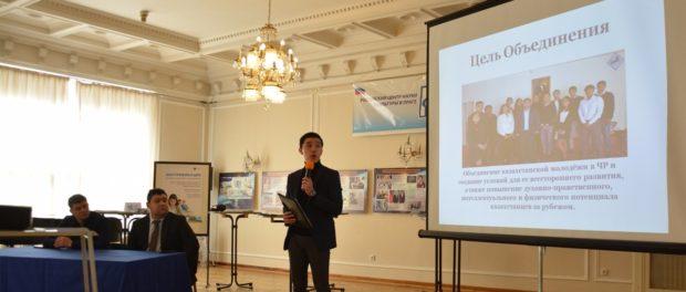 Setkání s novými studenty z Kazachstánu v RSVK v Praze