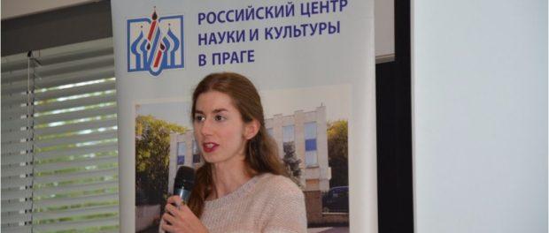 Zastupitelství Rossotrudničestva v ČR se zúčastnilo Mezinárodního dne akademické mobility studentů na ČVUT v Brně