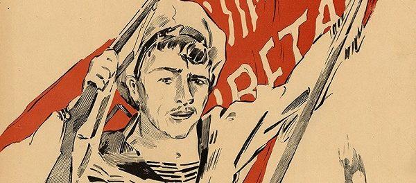 Выставка Российской национальной библиотеки «Плакат революционной России» в РЦНК в Праге