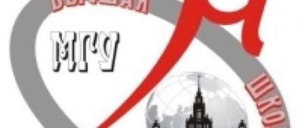 VIII Международная научная конференция «Русский язык и культура в зеркале перевода»