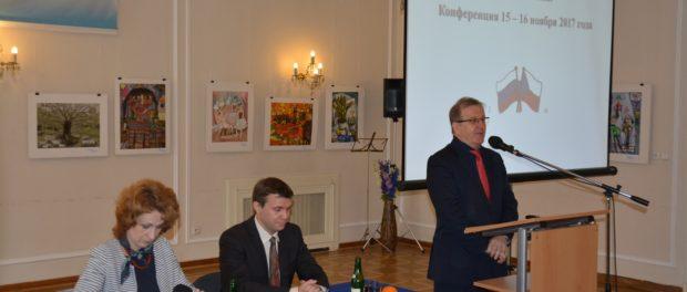 Конференция «Российские инновационные разработки и наукоемкие технологии для чешского и европейского бизнеса» в РЦНК в Праге