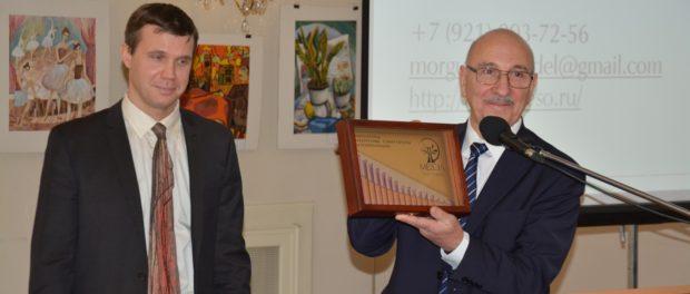 """Konference """"Ruské inovační projekty a vědecké technologie pro český a evropský obchod"""" v RSVK v Praze"""