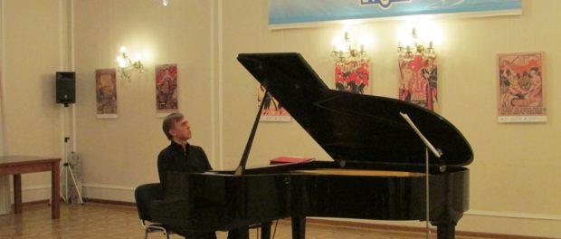 Концерт ко Дню народного единства прошел в РЦНК в Праге.