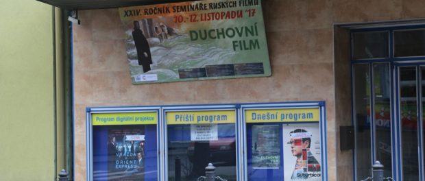 XXIV Фестиваль российских фильмов в Южной Моравии