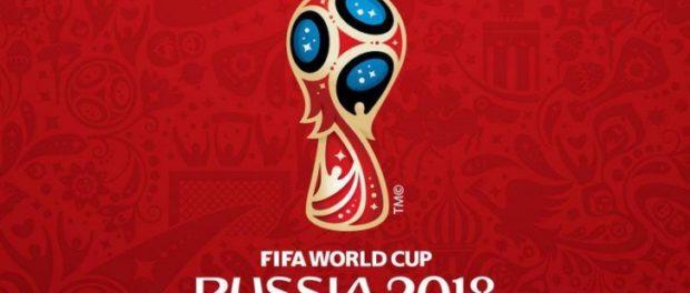 Чемпионат мира по футболу — 2018 пройдёт в России