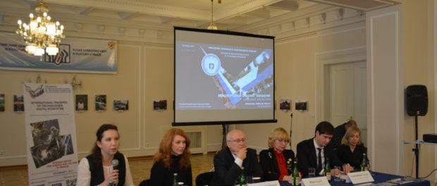 Круглый стол «Международный трансфер технологи: цифровая экосистема» в РЦНК в Праге