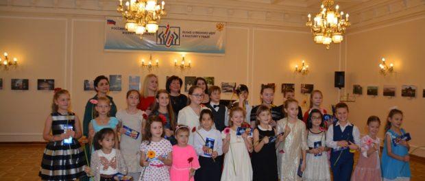 Отчетный концерт детской музыкальной школы в РЦНК в Праге