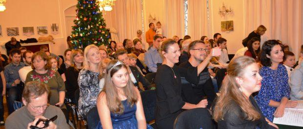 Концерт «Зимний калейдоскоп» в РЦНК в Праге