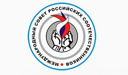 Конкурс сочинений «Каким я вижу будущее России: мои пожелания Президенту России» ждет участников!