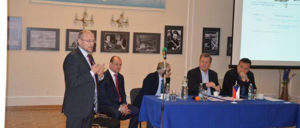Семинар с участием чешских предпринимателей в РЦНК в Праге