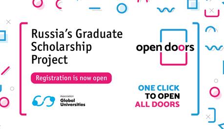 Zahraniční studenti mohou studovat na magisterských programech předních vysokých škol v Rusku zdarma